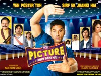 DVD REVIEW:  MERE DOST PICTURE ABHI BAKI HAI by Fakir Hassen