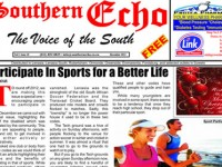 THE SOUTHERN ECHO – DECEMBER 2012 ISSUE NOW ONLINE