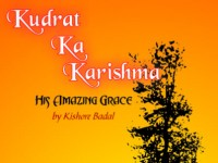 "POET & WRITER KISHORE BADAL LAUNCHES HIS 7TH BOOK ""KUDRAT KA KARISHMA"""