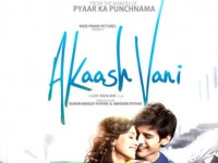 DVD REVIEW &#8211; AKAASH VANI by Fakir Hassen