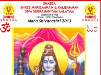 SHREE MARIEAMMAN &#038; DALIEAMMAN SIVA SUBRAMANYAM AALAYAM &#8211; MAHASHIVRATHRI FESTIVAL