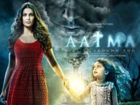 DVD REVIEW &#8211; AATMA by Fakir Hassen