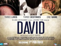 DVD REVIEW – DAVID by Fakir Hassen