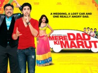 DVD REVIEW &#8211; MERE DAD KI MARUTI by Fakir Hassen