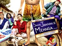 DVD REVIEW &#8211; SAARE JAHAAN SE MEHNGA by Fakir Hassen