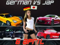 THE CAR SHOW – GERMAN VS JAP – 6 APRIL AT NASREC EXPO CENTRE