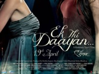 Dvd Review – Ek Thi Daayan – by Fakir Hassen