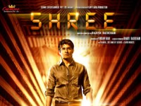 Dvd Review – Shree – by Fakir Hassen