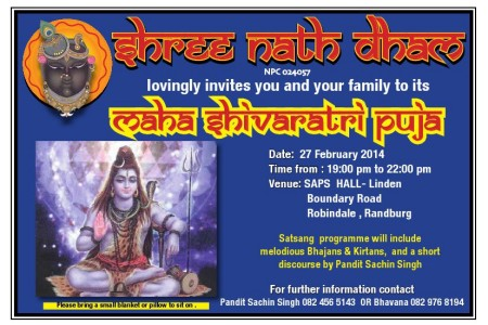 Shree Nath Dhams Maha Shivaratri Puja on 27 Feb