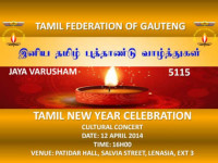 Tamil Federation of Gauteng celebrates Tamil New year at Patidar Hall on 12 April 2014