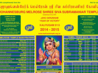 Johannesburg Melrose Shree Siva Subramaniar Temple Prayer Schedule