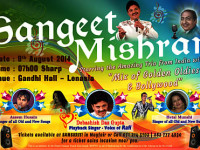 Debashish Das Gupta to perform at Gandhi Hall 9 August in Sangeet Mishran