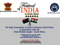 Festival of India in South Africa from July 25 to 30 presented by the High commission of India and the Hindi Shiksha Sangh South Africa