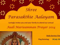 Shree Paraksakthie Aalayam invites you to Aadi Marieamman Prayers 2014