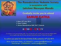 Ramakrishna Vedanta Society invitation to attend Samuh Katha