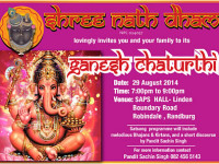 Shree Nath Dham invites you to its Ganesh Chaturthi on 29 August 2014