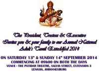 SA Tamil Federation presents National Adult's Tamil Eisteddfod 2014
