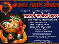 Shree Nath Dham invites you to Lord Karishna's birth celebrations