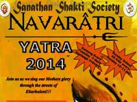 Sanathan Shakti Society Navaratri Yatra 2014
