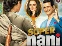 Movie Review – Supernani – by Fakir Hassen