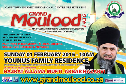 Thousands Expected To Attend Grand Moulood Event this Sunday at the Younus Family residence in Lensia South