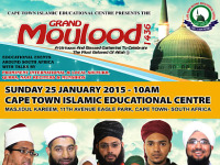 Grand Moulood 1436 – Cape Town Islamic Educational Centre