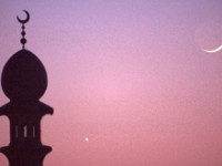 Safety and Security During Ramadaan