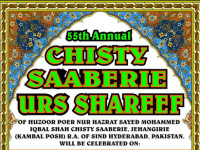 55th Annual Chisty Saaberie Urs Shareef at Baitul Noor on August 1