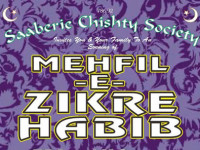 Saaberie Chishty Society invites you to a Mehfil-e-Zikre on Friday 7 August at Jamia Razvia Masjid
