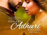 Movie Review – Hamari Adhuri Kahaani – by Fakir Hassen
