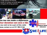 "Saaberie Chishty Ambulance Services ""Save a Life"" campaign"
