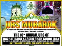 Urs Shareef on 22 August at Park Primary School Hall