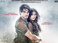 Movie Review – Hero – by Fakir Hassen