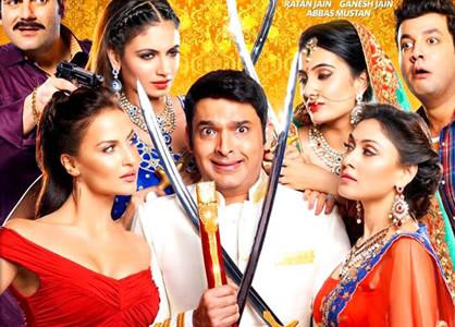 Movie Review – Kis Kisko Pyaar Karoon – by Fakir Hassen