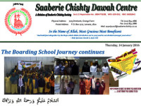 Saaberie Chishty Dawah Centre – The Boarding School journey continues
