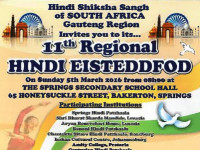 11th Regional Hindi Eisteddfod at Springs Secondary School Hall on 5 March 2016