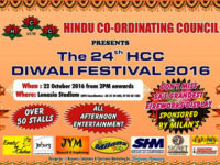 HCC Diwali Festival 2016 takes place on the 22 October 2016
