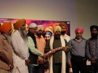 Eros International & Baweja Movies launch the teaser of  Chaar Sahibzaade – Rise of Banda Singh Bahadur – Sequel to the blockbuster Chaar Sahibzaade