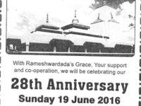 Shree Rameshwar Mahadev Mandir celebrates 28th Anniversary on 19 June